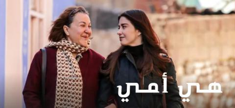 فيلم هي أمي , مترجم