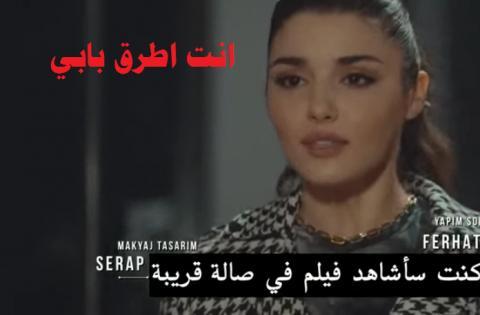 مسلسل انت اطرق بابي الحلقة 23 الثالثة و العشرون مترجمة, انت اطرق بابي ۲۳